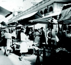 antiguo mercado