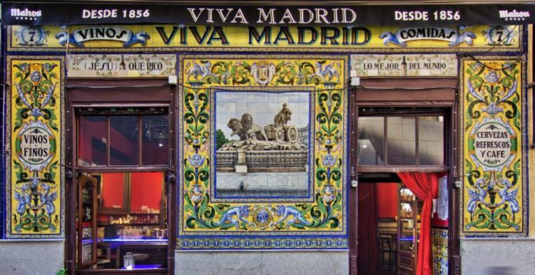En busca del Madrid golfo